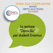 06 – La sezione domicilio per studenti Erasmus