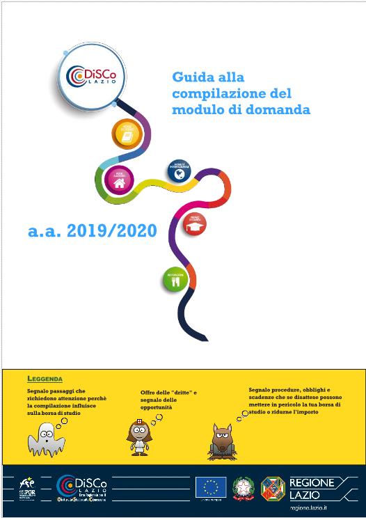copertina guida alla compilazione del modulo di domanda per l'2019_2020